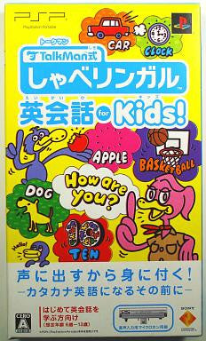 Image for Talkman Shiki: Shabe Lingual Eikaiwa for Kids (w/ Microphone)
