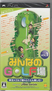 Image 1 for Minna no Golf Ba (w/ GPS Receiver)