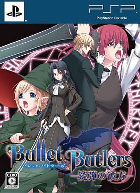 Bullet Butlers [Limited Edition]