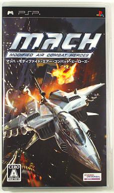 M.A.C.H. (Modified Air Combat Heroes)
