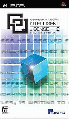 Image for Intelligent License 2