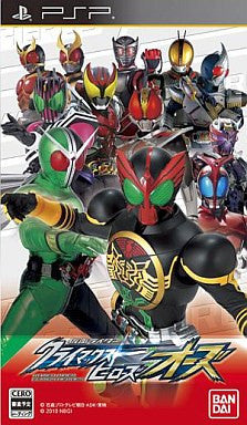 Image for Kamen Rider Climax Heroes OOO