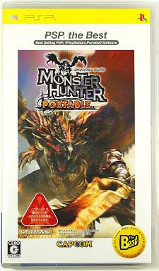 Image 1 for Monster Hunter Portable (PSP the Best)