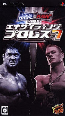 Image for Exciting Pro Wrestling 7: SmackDown! vs. RAW 2006