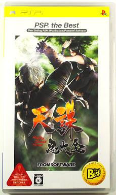 Image 1 for Tenchu: Shinobi Taizen (PSP the Best)