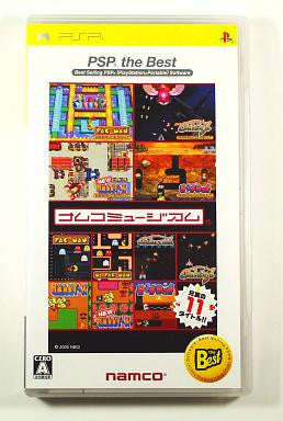 Image 1 for Namco Museum (PSP the Best)