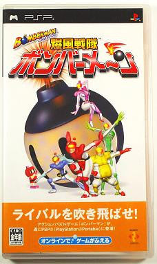 Image for Bomberman Blast Squadron Bomberman