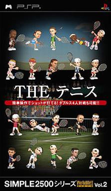 Image for Simple 2500 Series Portable Vol. 2: The Tennis