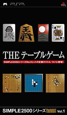 Image for Simple 2500 Series Portable Vol.1: The Table Game