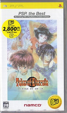 Image 1 for Tales of Eternia (PSP the Best)