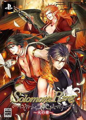 Solomon's Ring: Hi no Shou [Limited Edition]