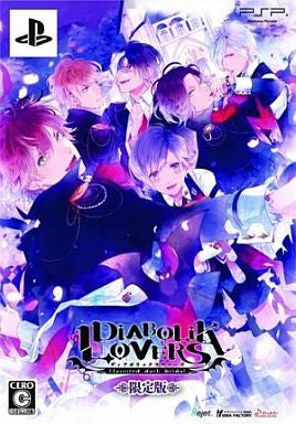 Image 1 for Diabolik Lovers [Limited Edition]