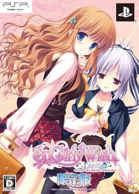Sugary Wish -Limited- [Limited Edition]