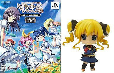 Image 1 for Tantei Opera Milky Holmes 2 [Limited Edition w/ Ver. 1.5]