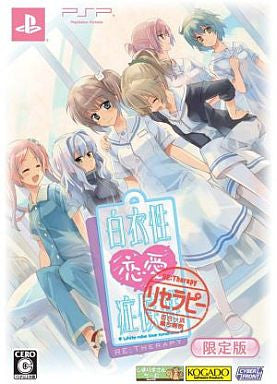 Hakuisei Renai Shoukougun Re:Therapy [Limited Edition]