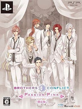 Image 1 for Brothers Conflict Passion Pink [Limited Edition]