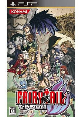 Fairy Tail: Zelef Kakusei [First-Print Edition]