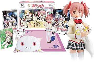Image 1 for Puella Magi Madoka Magica Portable [Limited Edition]