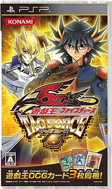 Image for Yu-Gi-Oh! 5D's Tag Force 6