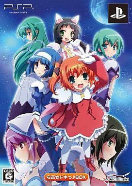 Image for Kaitou Tenshi Twin Angel: Toki to Sekai no Meikyuu [Limited Edition]