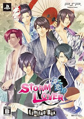 Image 1 for Storm Lover: Summer Love!! [Limited Edition Box]