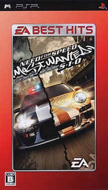 Image 1 for Need for Speed Most Wanted 5-1-0 (EA Best Hits)