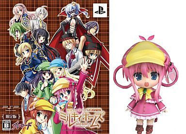 Image 1 for Tantei Opera: Milky Holmes [Limited Edition]