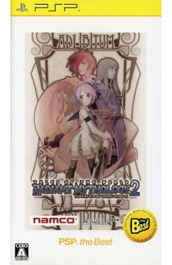 Image for Tales of The World: Radiant Mythology 2 (PSP the Best)