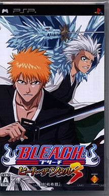 Image for Bleach: Heat the Soul 3