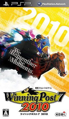 Image for Winning Post 7 2010