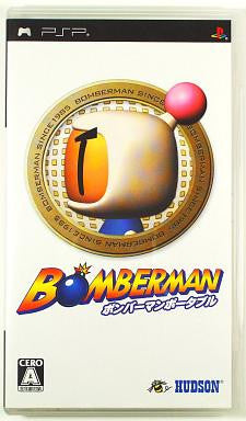 Image 1 for Bomberman Portable