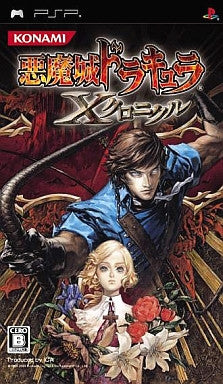 Image for Castlevania: The Dracula X Chronicles / Akumajou Dracula X Chronicle
