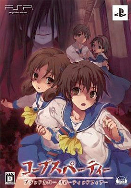 Image 1 for Corpse Party: Blood Covered - Repeated Fear [Limited Edition]
