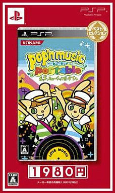 Image for Pop'n Music Portable (Best Selection)