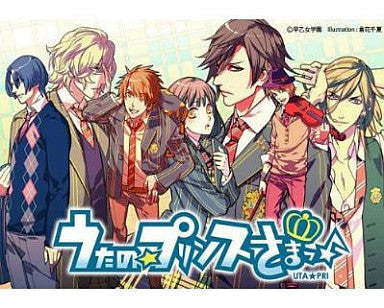 Image for Uta no * Prince-Sama