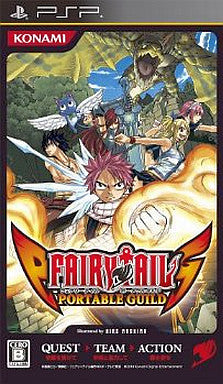 Image 1 for Fairy Tail: Portable Guild