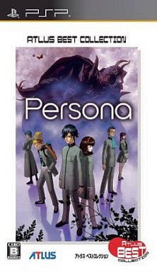 Image for Persona (Atlus Best Collection)
