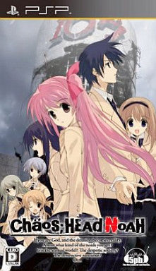 Image for Chaos;Head Noah