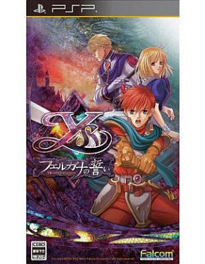 Image 1 for Ys: Felghana no Chikai