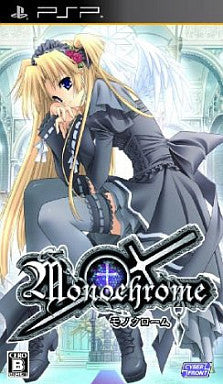 Image for Monochrome