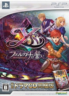 Image 1 for Ys: Felghana no Chikai (w/CD)