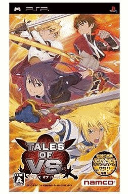 Image 1 for Tales of VS.