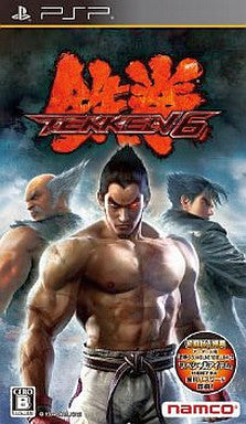 Image for Tekken 6