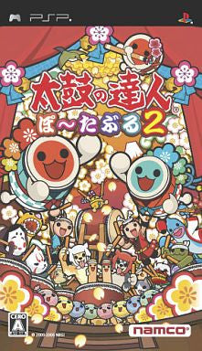 Image for Taiko no Tatsujin Portable 2