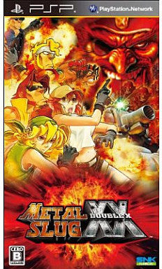 Image 1 for Metal Slug XX