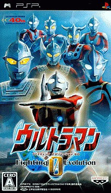Image for Ultraman Fighting Evolution 0