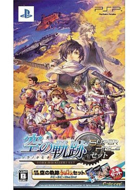 Image for Eiyuu Densetsu: Sora no Kiseki Set (Super Price Set)