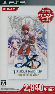 Image 1 for Ys: The Ark of Napishtim (Special Edition) (Konami the Best)
