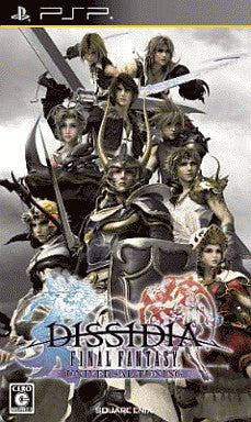 Image 1 for Dissidia: Final Fantasy - Universal Tuning