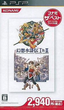 Image 1 for Genso Suikoden I&II (Konami the Best)